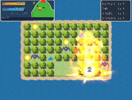 ここほれ!いんこちゃん! Game Screen Shot1