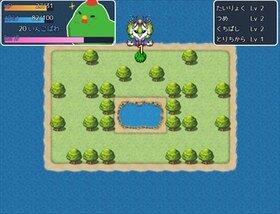 ここほれ!いんこちゃん! Game Screen Shot3
