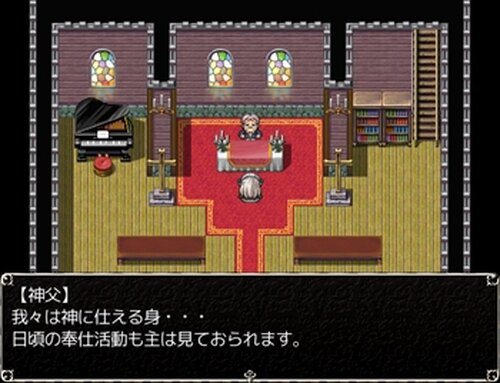 Shadiel's Crook Game Screen Shot3