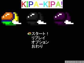 キパキパ Game Screen Shot2
