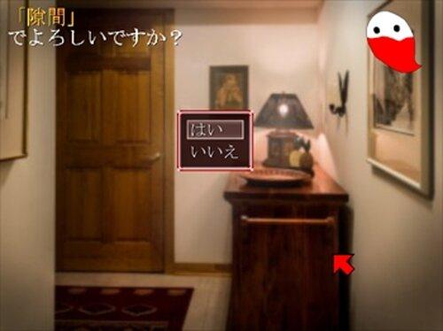 死者の混ざったハロウィンパーティー Game Screen Shot2