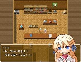 SheSeeCrisis!(ver3.00) Game Screen Shot2