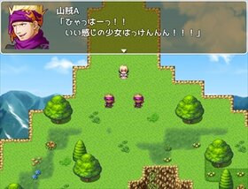 SheSeeCrisis!(ver3.01) Game Screen Shot3