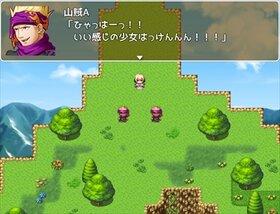SheSeeCrisis!(ver2.02) Game Screen Shot3