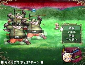 SheSeeCrisis!(ver3.01) Game Screen Shot5