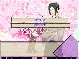 この花が散る前に Game Screen Shot2