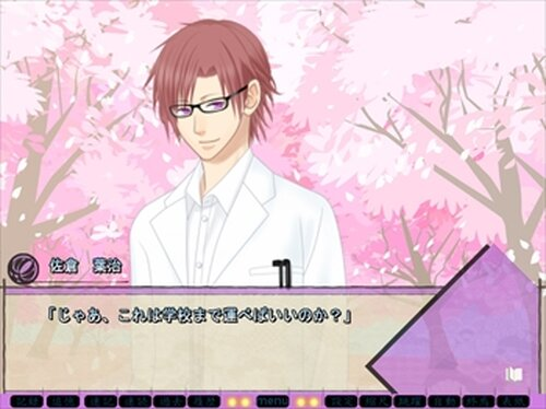 この花が散る前に Game Screen Shot5