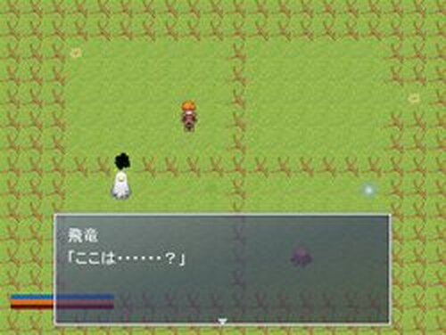 飛竜の冒険 Game Screen Shots