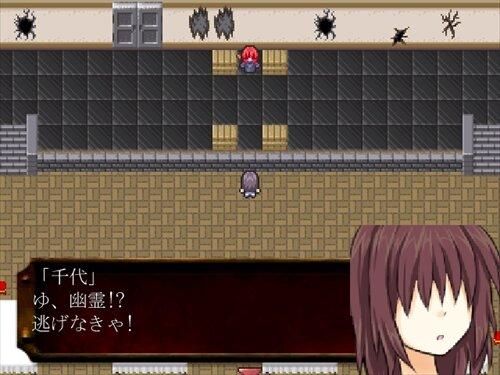 ヒトリボッ血Second Game Screen Shot1