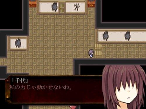 ヒトリボッ血Second Game Screen Shot3