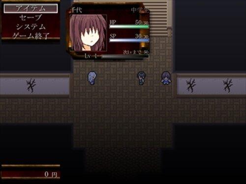ヒトリボッ血Second Game Screen Shot4