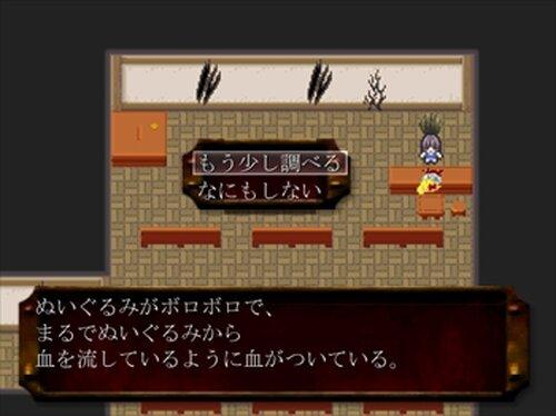 ヒトリボッ血Second Game Screen Shot5