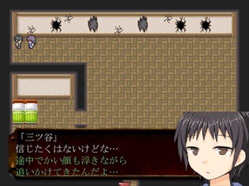 ヒトリボッ血Second Game Screen Shots