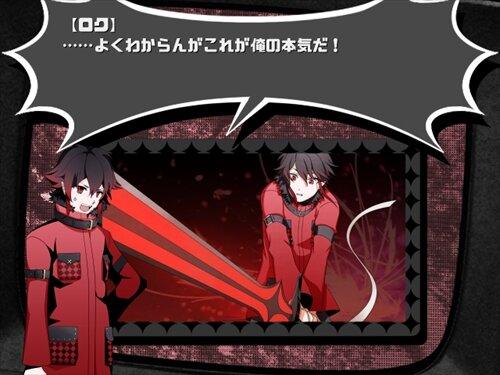 厨二のセカイ Game Screen Shot1