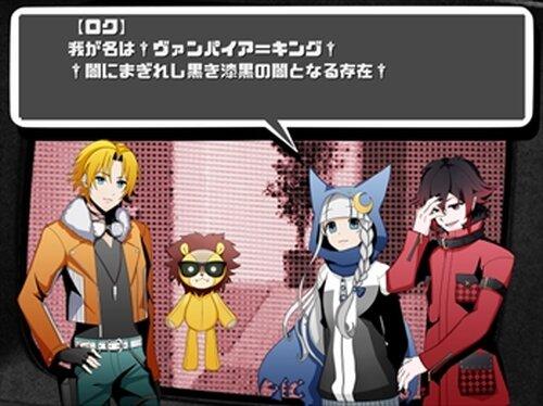厨二のセカイ Game Screen Shot2
