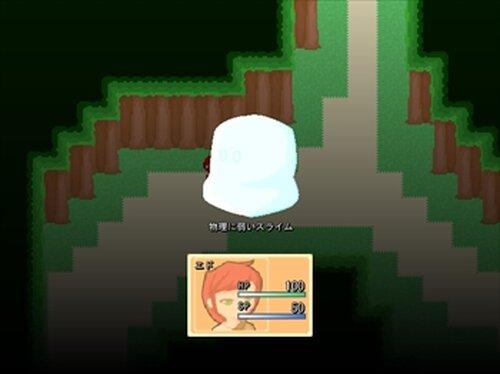 薬草を摘む話 Game Screen Shot3