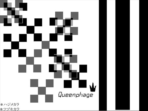 Queenphage Game Screen Shot