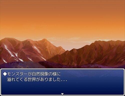Hunting License Game Screen Shot2