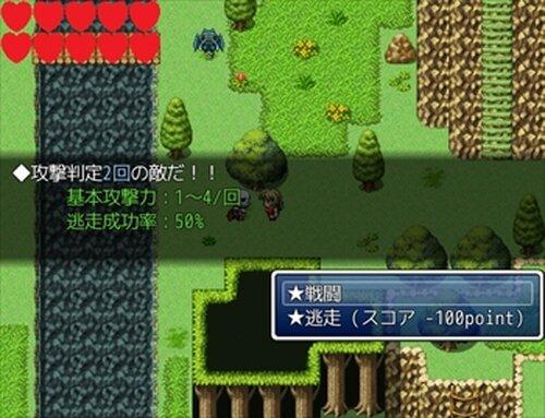 Hunting License Game Screen Shot3