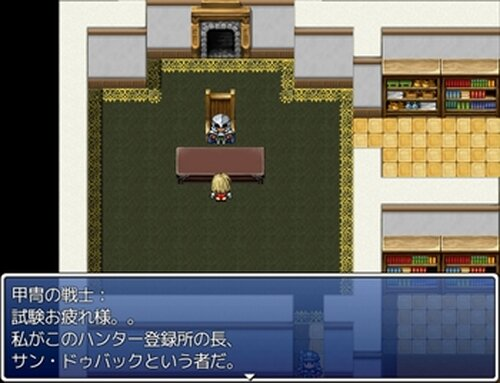 Hunting License Game Screen Shot5
