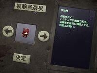 滅亡世界のゲーム画面