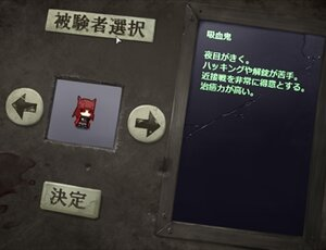 滅亡世界 Game Screen Shot