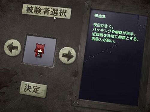 滅亡世界 Game Screen Shots