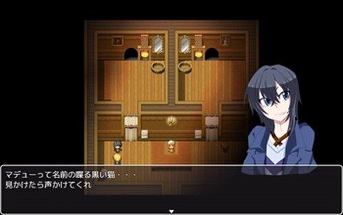 最弱モニアと夜の雪国 Game Screen Shot2