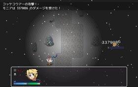 最弱モニアと夜の雪国 Game Screen Shot3