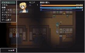 最弱モニアと夜の雪国 Game Screen Shot5