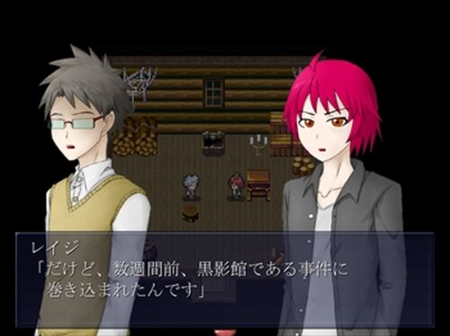 幻影鏡界 Game Screen Shot4