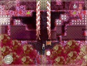 トラウマ*トラウム ~翠眼の人形~ Game Screen Shot2