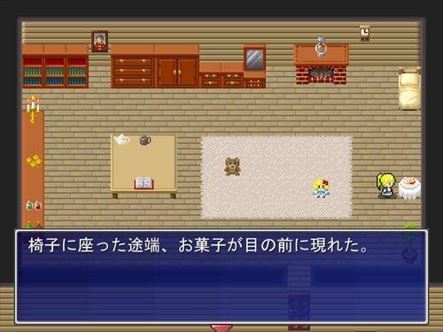 カテラのお菓子な七日間 Game Screen Shot1