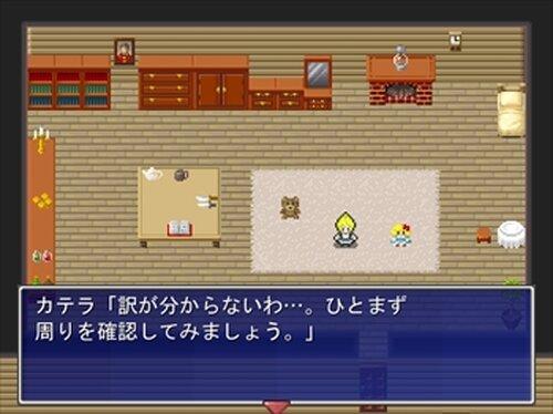 カテラのお菓子な七日間 Game Screen Shot2