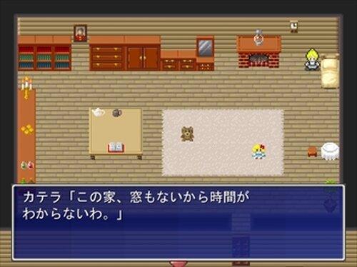 カテラのお菓子な七日間 Game Screen Shot3