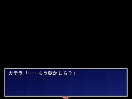 カテラのお菓子な七日間 Game Screen Shot4