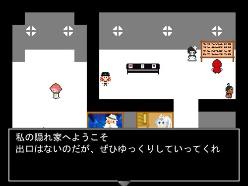 出口へ Game Screen Shot1