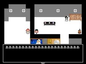 出口へ Game Screen Shot3