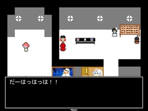 出口へ Game Screen Shots