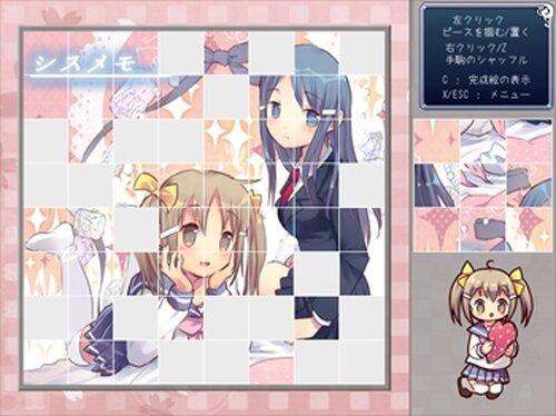 絆パズルふぁんあーと Game Screen Shot2