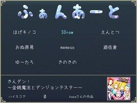絆パズルふぁんあーと Game Screen Shot3