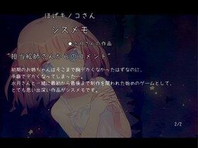 絆パズルふぁんあーと Game Screen Shot4
