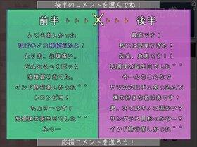 絆パズルふぁんあーと Game Screen Shot5