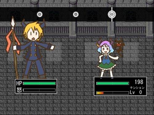 姫様は薄幸がお好みっ! Game Screen Shots