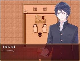 真冬の蛍 Game Screen Shot2