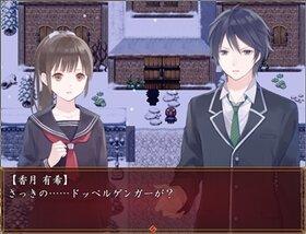 真冬の蛍 Game Screen Shot4