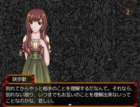 in the heart Game Screen Shot2