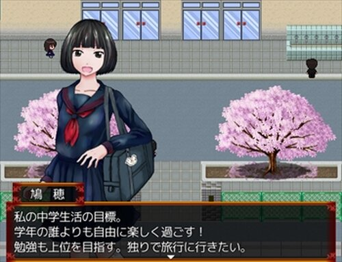 in the heart Game Screen Shot4