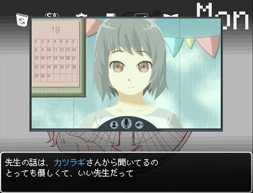 666laboratory Game Screen Shot1