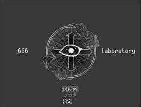 666laboratory Game Screen Shot2